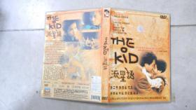 流星语  张国荣(1碟装,DVD,品好!) 040602