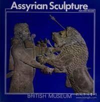 【包邮】Assyrian Sculpture 亚述的雕塑