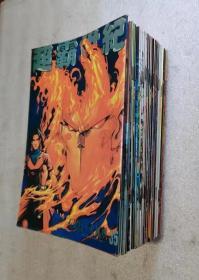 超霸世纪1-35 零散共54册