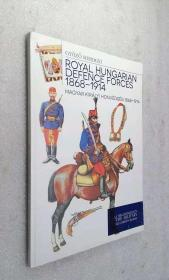 ROYAL HUNGARIAN DEFENCE FORCES1868-1914