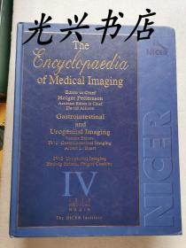 The Encyclopaedia of Medical Imaging 4. 5(医学影像学百科全书 )