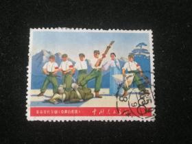 邮票:信销文5革命现代京剧奇袭白虎团