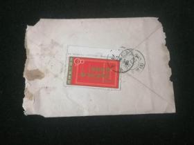 信封实寄封:贴邮票纪98(3-2马克思带边)(南京发启东吕四)(学生给老师信纸2页)(1964年)