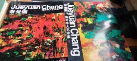 海外华人艺术家——常觉圆1.2合售