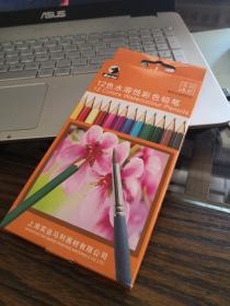 【国优名牌 马利画材 儿童必备 发货消毒】12色水溶性彩色铅笔
