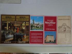 德国三城市宾馆酒店折页(柏林国宾酒店、乌尔姆纽托尔酒店、蜜蜂酒店) 80年代