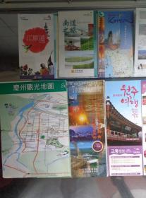 韩国12城市地图 90-10年代 共24张 首尔(汉城)、济州、釜山、平泽、庆北、全罗南道、庆州、仁川、江原道、原州、忠淸南道、抱川
