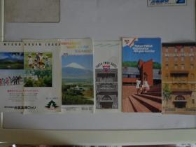 5种日本YMCA连锁酒店折页 80年代 共3张 日文版 东京YMCA酒店、YMCA野边山高原中心、YMCA美光阁酒店、东山庄国际青年中心