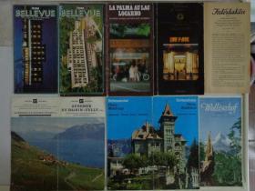 瑞士七城市宾馆酒店折页(采尔马特瓦利斯尔霍夫酒店、布劳恩瓦尔德贝尔维尤西佳酒店、日内瓦和平酒店、洛迦诺帕尔马奥拉克酒店、格劳宾登弗利姆斯瓦德豪斯城堡酒店、居利葡萄旅馆、因特拉肯酒店) 80年代
