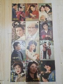大众电影(1982年第1~12期 全 198年1-12全  )合售