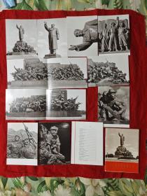 毛泽东思想胜利万岁大型雕塑 全套
