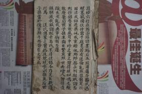 重庆汪氏族谱