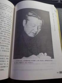 《习仲勋主政广东》
