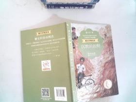 曹文轩朗读本:沉默的田野
