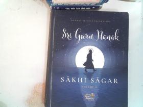 SAKHI SAGAR