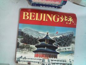 北京:[书脊有破损