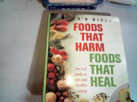 FOODS THAT HARM