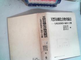 日文书一本