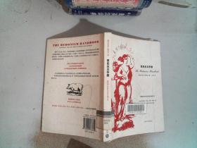 享乐主义手册:掌握丢失的休闲和幸福艺术