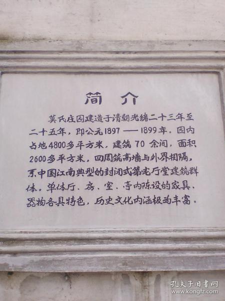 艾里甫与赛乃姆(上)
