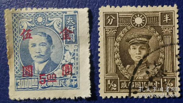 中华民国邮票G,早期孙中山先生与民国军事将领和军事教育家邓铿