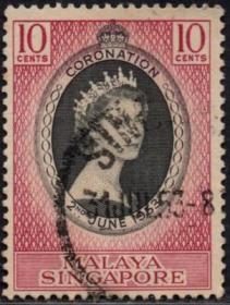 英联邦邮票,马来亚新加坡1953年伊丽莎白二世女王加冕,1全信销5