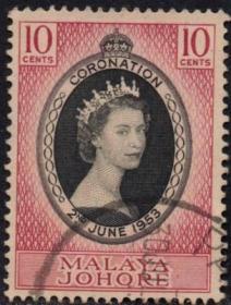 英联邦邮票,马来亚柔佛州1953年伊丽莎白二世女王加冕,1全信销4
