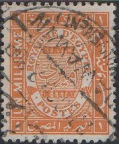 英联邦邮票K,埃及 1914年普通邮票3