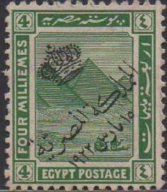 英联邦邮票K,埃及金字塔1922年加盖皇冠,新