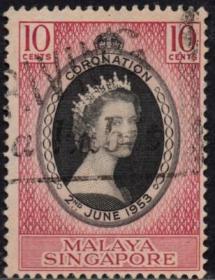 英联邦邮票,马来亚新加坡1953年伊丽莎白二世女王加冕,1全信销6