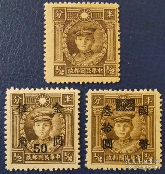 中华民国邮票G,1940年香港商务版烈士像、革命家军事家邓铿,3枚