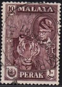 英联邦邮票,马来亚霹雳州1957年苏丹和老虎图案,信销