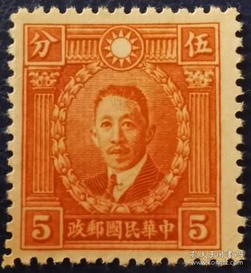 中华民国邮票G,1940年香港商务版烈士像 近代民主革命家廖仲恺