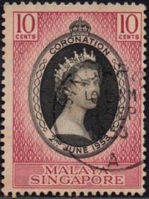 英联邦邮票,马来亚新加坡1953年伊丽莎白二世女王加冕、信销1全