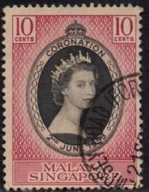 英联邦邮票,马来亚新加坡1953年伊丽莎白二世女王加冕,1全信销4