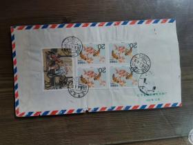 国际航空件实寄封 贴昆虫三国邮票