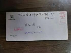 国际航空信件泰国曼谷茉莉花酒店寄沈阳实寄封