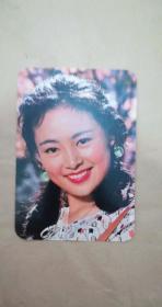 1981年历片:张瑜,中国银幕,电影画报编辑部。