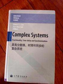 具有分数维、时滞和同步的复杂系统(英文版)