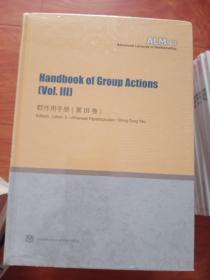 群作用手册(第 3 卷)英文版