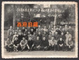 1974年,荣昌畜牧兽医学校江津地区中兽医师资短训班结业合影老照片