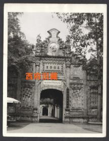 四川成都大邑川西民俗陈列馆大门老照片,已经改名为川西民俗博物馆