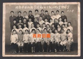 1975年,成都市西北路学校毕业合影老照片,佩戴红*兵胸牌的学生