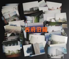 约九十年代,四川宜宾五粮液酒厂等建筑厂房相关老照片45张一组