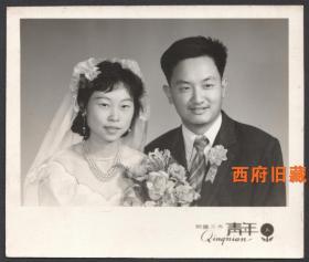 新疆乌鲁木齐青年照相馆,结婚合影老照片