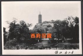 镇江金山寺老照片