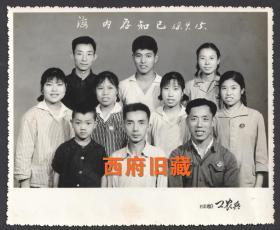 文革老照片,1968年,佩戴毛主席像章【海内存知己】,成都工农兵照相馆拍摄的合影老照片
