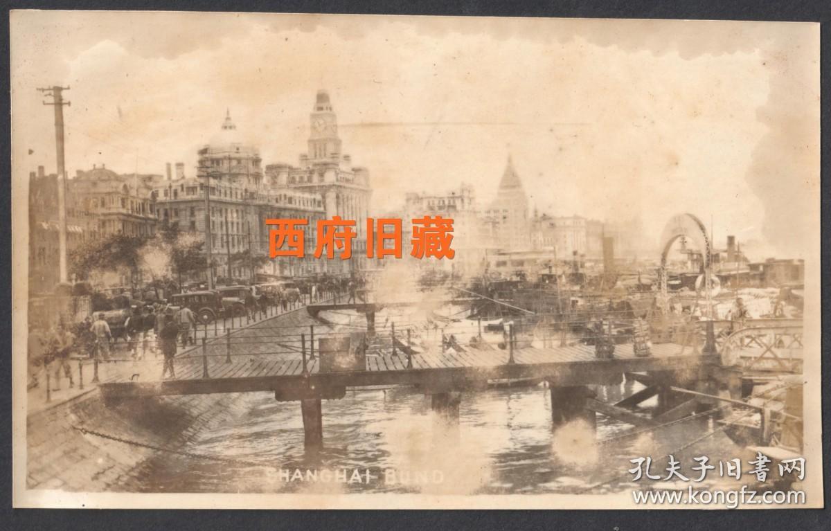 民国老照片,上海外滩码头老照片