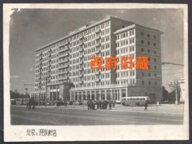 五十年代,北京民族饭店老照片,老式公共汽车