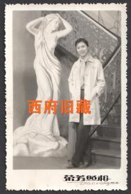 1981年,重庆万县荣芳照相馆布景照,风衣女孩的与羽纱雕塑
